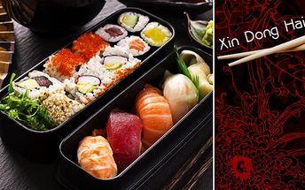 SUSHI a SUSHI SETY dle vašeho výběru v paláci Lucerna s 60% slevou! 8 ks sushi již za 28 Kč! Sleva i na ostatní pokrmy: krevety, polévky, ryby a další asijské speciality. Restaurace v centru Prahy přímo na Václavském náměstí!!