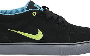 Nízkoprofilová skate obuv Nike SB Satire Mid