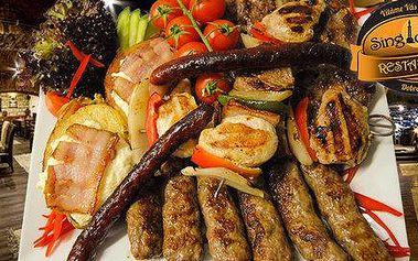 Bohatý Kalemegdanský mix grill (600 g) pro dva