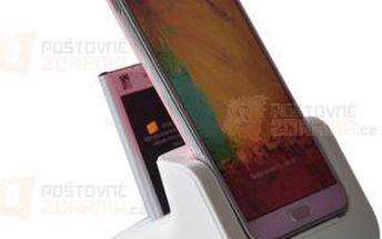 Nabíjecí stanice na Samsung Note 3 a poštovné ZDARMA! - 9999921472