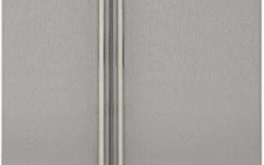 Beko GNE V122 X + EXTRA 5 let záruka