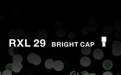 RETLUX RXL 29 400LED CURTAIN LIGHT CW 5m