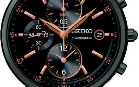 Dámské hodinky Seiko SNDW47P1
