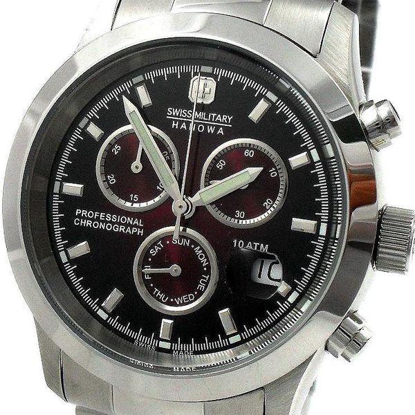 Pánské hodinky Swiss Military 06-5115.04.004