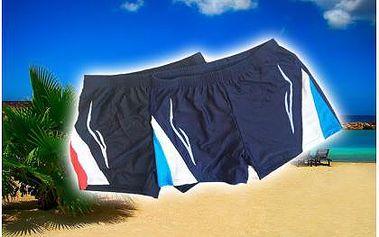 Pánské plavky za bezkonkurenční cenu 199 Kč včetně doručení v ČR zdarma! Pořiďte si moderní plavky pohodlného střihu v různých velikostech.