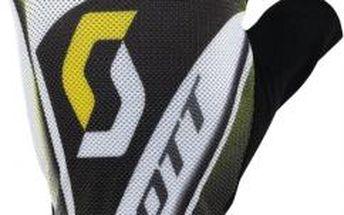 Závodní cyklistické rukavice GLOVE RC SF RC M žlutá