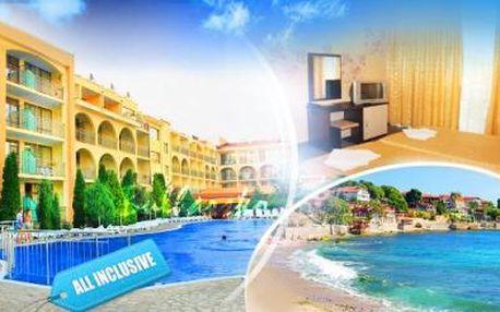 BULHARSKO - Slunečné pobřeží letecky v TOP sezóně! 8 dní s ALL INCLUSIVE pro jednoho v luxusním 4* hotelu!
