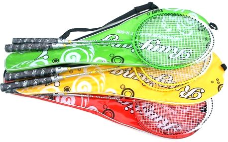 Sada 2 badmintonových raket s pouzdrem DE LUXE UN