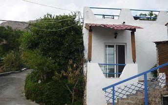 Řecko - Last minute se slevou 49%: Studio I Apartmán Paradis na 11 dní v termínu 21.07.2015 jen za 8950 Kč.