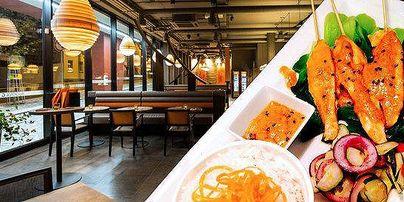 Thajská restaurace KiinDi