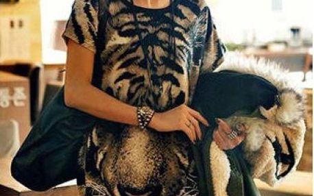 Dámské dlouhé tričko s tygrem