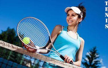 Pronájem TENISOVÝCH KURTŮ s možností osobního trenéra! Užijte si den plný sportu i relaxace na Kraví hoře!