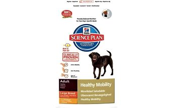 Hills Canine Adult Healthy Mobility Large 12 kg