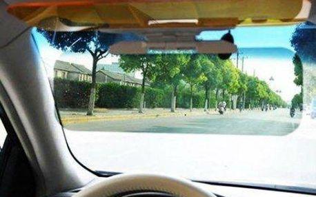 Clona do auta pro ochranu vašich očí. TIP na dárek pro všechny řidiče!
