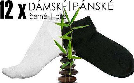 Bambusové kotníkové ponožky, 12 párů