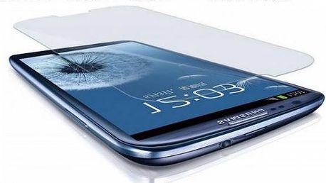 Ochranné tvrzené sklo pro mobilní telefon!