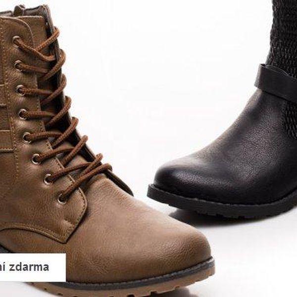Dámské kotníčkové boty