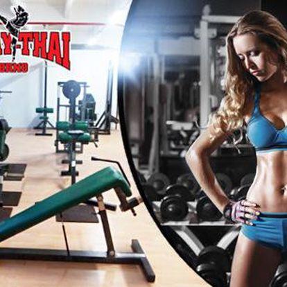Permanentka do fitness centra na měsíc nebo čtvrt, půl či celý rok v klubu MUAY-THAI BRNO! Dostaňte se do formy!