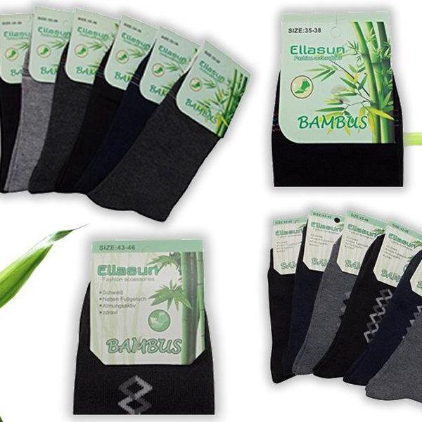 Bambusové ponožky 6 párů dámské i pánské. Skvěle Odvádí pot a mají antibakteriální vlastnosti!!