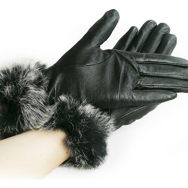 Damské rukavice kožené s kožešinou