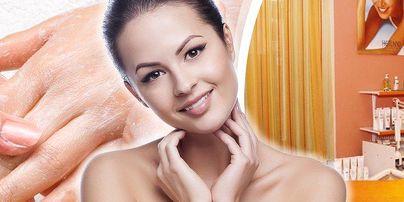 Kosmetika Šárka Litwanová