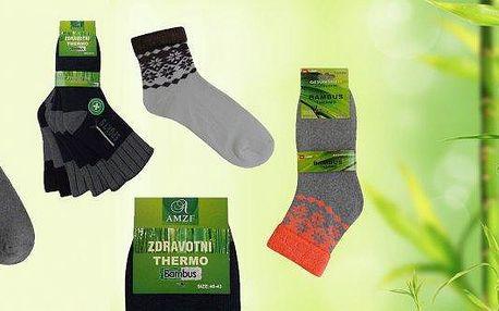 8 nebo 16 párů zdravotních thermo ponožek s bambusovým vláknem. Hřejivé, jemné a měkké, perfektní na blížící se podzim a zimu. Skvěle absorbují vlhkost, zahřejí a nebudou způsobovat nepříjemné otlaky!