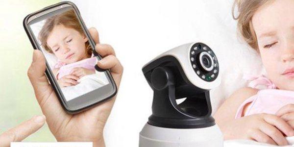 Kamera s WiFi – ideální dětská chůvička