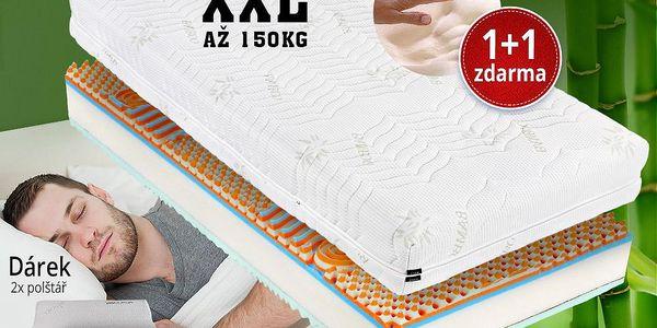 Ortopedická matrace VISCOPUR® Sumo XXL s paměťovou pěnou 20 nebo 25 cm, 1+1 zdarma Velikost: 100x200 cm - 1+1 zdarma (2ks), Výška: 20 cm