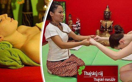 Thajské masáže dle výběru v luxusních salónech Thajského ráje ve výjimečných lokalitách centra Prahy! Thajské či olejové masáže, královská bylinná masáž i partnerské masáže. Všechny masáže navíc doplněny rybičkami Garra Rufa. Dopřejte si maximální relax p