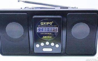 Retro rádio s vestavěným MP3 přehrávačem