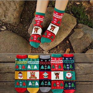 Barevné vánoční ponožky Merry Christmas