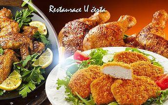 4kg obří kuřecí žranice až pro 8 osob: předkrm, polévka, nugetky, klobásky, křidýlka, stehýnka + nápoje!