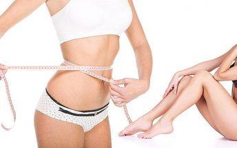 Elektromagnetická redukce tuku - 20 min ošetření až na 4 tělesné partie. První metoda využívající pulzního elektromagnetického pole o specifické duální frekvenci k redukci nadbytečných tuků.