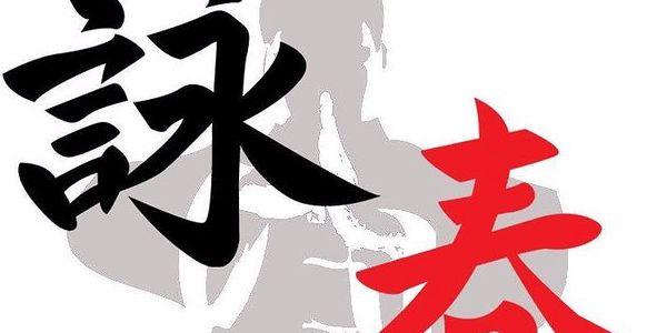 Být zdravý, silný a vyrovnaný - Wing Chun trénink