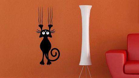 Samolepka na zeď - rozverné kočičky