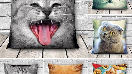 3D povlak na polštář s roztomilými kočičkami
