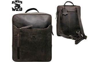 Batoh z pravé kůže 4057-CBH Brown