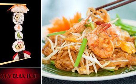 Kupón na 60% slevu na sushi a 50% slevu na thajské speciality, masové plotýnky a ostatní jídla v pasáži Světozor