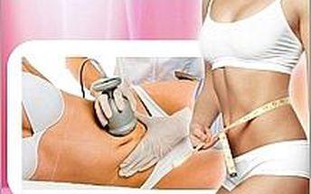 Ultrazvuková kavitace a vakuová masáž v Kroměříži! Vytvarujte si postavu bez bolestí a dřiny.