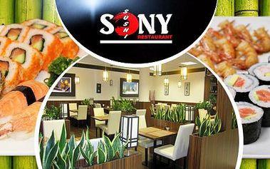 Asijské speciality pro 2 až 3 osoby. Sushi a krevety na různé způsoby s řasami, zázvorem a wasabi v Opavě.