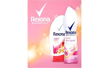 Dárková kazeta Rexona Deospray Sexy Bouquet + Sprchový gel Tropical Power 150 ml + 250 ml