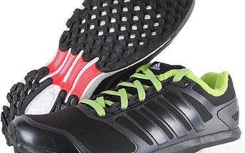 Běžecká obuv Adidas Supernova glite atr