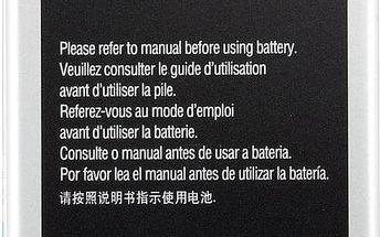 Samsung pro Galaxy S3/S3 Neo 2100mAh NFC (EB-L1G6LLU) (EB-L1G6LLUCSTD)