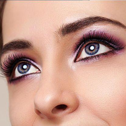 Oblíbená kosmetická procedura - trvalá na řasy. Až na 3 měsíce nahradí používání řasenky!
