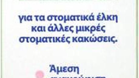 GUM Aftamed gel 12 ml