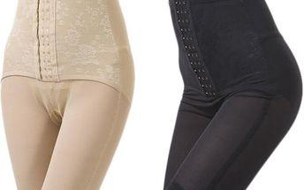 Tvarovací kalhotky s efektem nadzvednutí pozadí