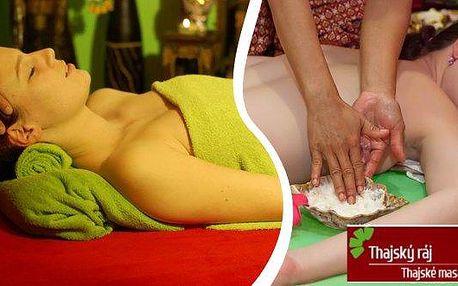 Thajské masáže dle výběru v luxusních salónech Thajského ráje ve výjimečných lokalitách centra Prahy! Thajské či olejové masáže, královská bylinná masáž i zlatá masáž pro dva. Všechny masáže navíc doplněny rybičkami Garra Rufa. Dopřejte si maximální relax