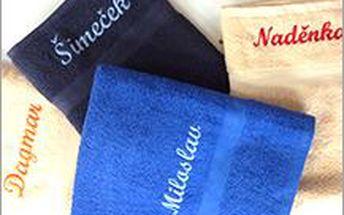 Přinášíme Vám ručníky ze 100% bavlny s vyšitou jmenovkou. Poštovné neplatíte a je pro Vás ZDARMA!
