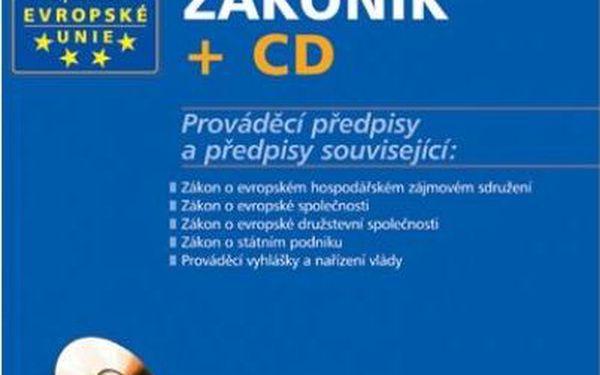 Obchodní zákoník + CD aktualizováno k 15.7.2006