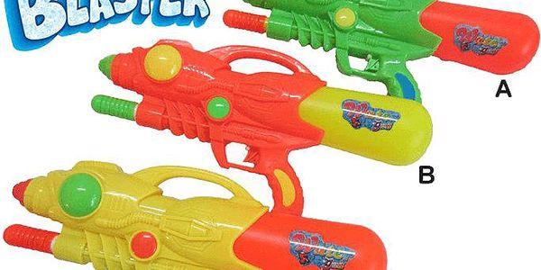 HM STUDIO Pistol vodní s pumpou. 3 asst.